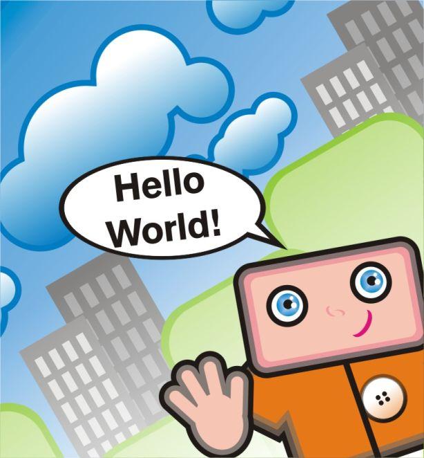 grass_hello_word